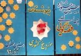 باشگاه خبرنگاران -راهیابی 7 قصهگو به مرحله نهایی جشنواره قصهگویی