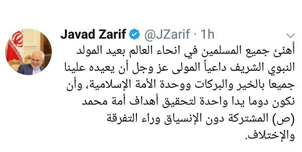 تبریک عربی ظریف