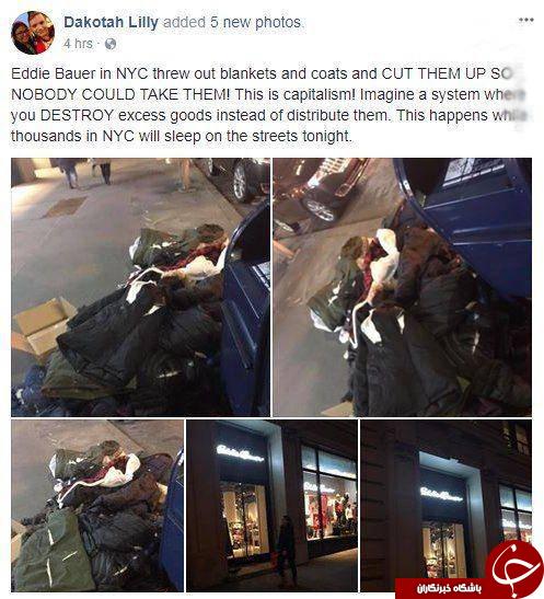 اقدام عجیب و غیر انسانی یک فروشگاه در آمریکا +عکس