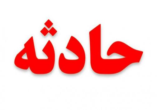 نگاهی گذرا به مهمترین رویدادهای سه شنبه ۱۴ آذرماه در مازندران