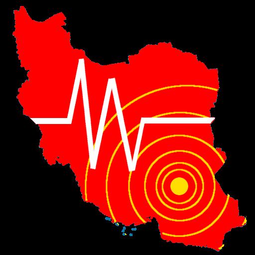 زلزله 4ریشتری «هجدک» کرمان را لرزاند