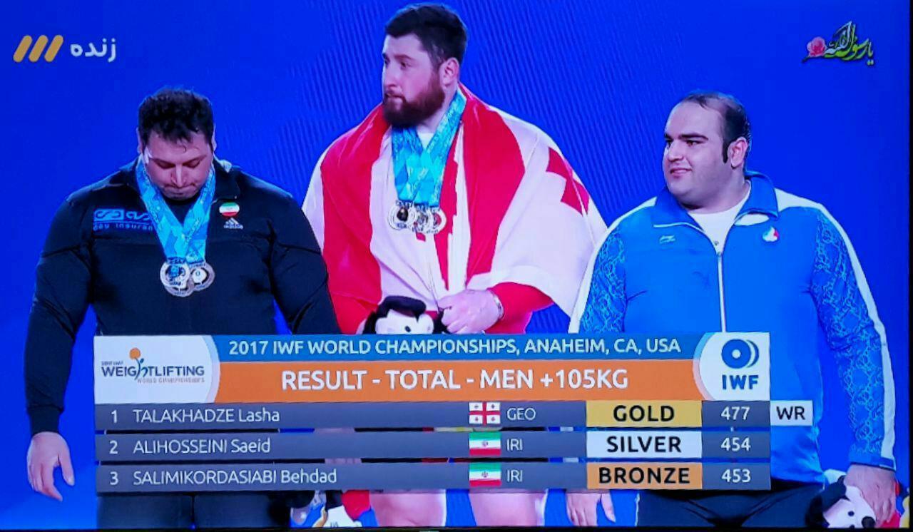علی حسینی نقره گرفت، سلیمی برنزی شد/ تیم ملی ایران برای نخستین بار بر سکوی قهرمانی جهان ایستاد