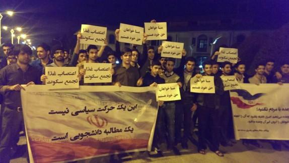 باشگاه خبرنگاران -بی اعتمادی به وعده های وزارت نفت/ تا زمان تحقق وعده ها اعتراض و تحصن ادامه دارد