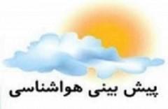 باشگاه خبرنگاران -پیش بینی بارش و بادشدید در استان مرکزی
