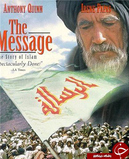 ماجرای دوبله «محمد رسول الله» در ۳۷ سال پیش/ واکنش کارگردان به نسخه فارسی فیلم