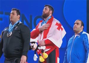 مراسم اهدای مدالهای دسته 105+ کیلوگرم مسابقات وزنه برداری قهرمانی جهان + فیلم