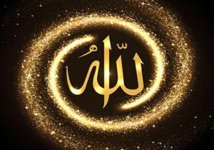 توصیف امام صادق درباره لقاء خداوند