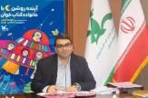 باشگاه خبرنگاران -راه اندازی دومین مرکز فراگیر آذربایجان شرقی در هشترود