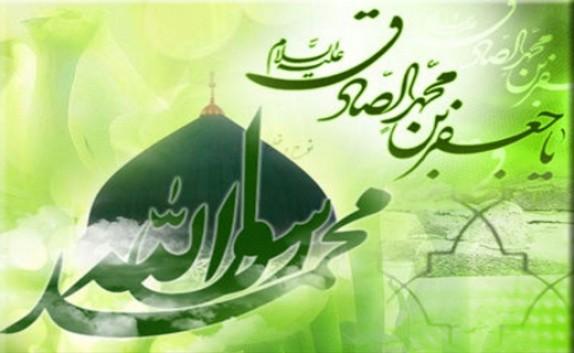 باشگاه خبرنگاران - برپایی جشن میلاد پیامبر اکرم (ص) و امام جعفر صادق (ع)