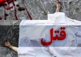 جسد دختر گمشده تهرانی در گرمسار کشف شد