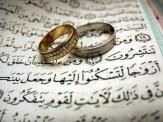باشگاه خبرنگاران -احادیث پیامبر اکرم (ص) و ائمه معصومین (ع) درباره ازدواج