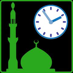 باشگاه خبرنگاران -اوقات شرعی چهارشنبه 15 آذر به افق مهاباد