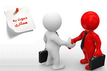 باشگاه خبرنگاران -دعوت به همکاری در استان قم