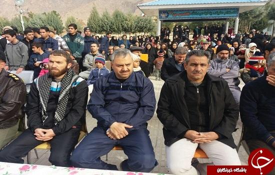 همایش پیاده روی در پایگاه هوانیروز کرمانشاه برگزار شد.