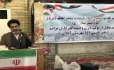 باشگاه خبرنگاران -ساخت موکب ها در مرز شلمچه