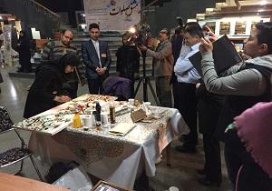 همایش بزرگ مشق صلوات در فرهنگسرای بهاران برگزار شد