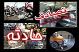 باشگاه خبرنگاران -یک کشته و هشت زخمی در برخورد چهار خودرو