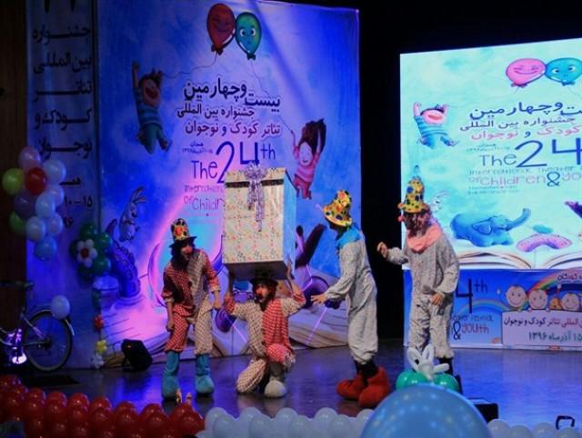 200 هزار نفر از نمایش های جشنواره بین المللی تئاتر کودک و نوجوان دیدن کردند
