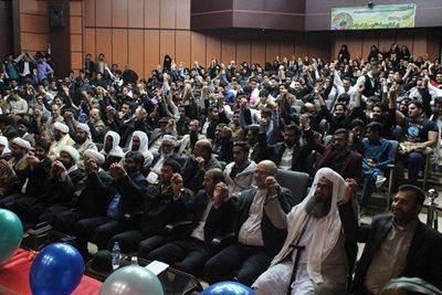 سیستان و بلوچستان مظهر وحدت و انسجام امت اسلامی
