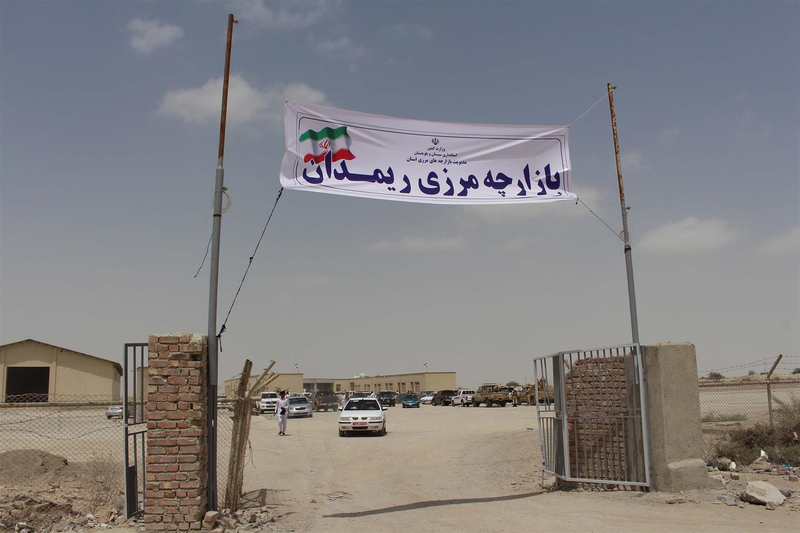 قطعی برق در بازارچه مرزی ریمدان سبب مختل شدن صادرات شد