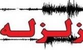 باشگاه خبرنگاران -ارسال کمک های نقدی و غیر نقدی کارکنان هنگ مرزی خرمشهر به زلزله زدگان کرمانشاه