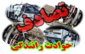 تصادف پژو با کامیون در محور طبس -یزد با 5 کشته