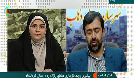 استاندار کرمانشاه: قرار نیست در حالت بحران بمانیم