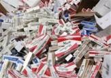 باشگاه خبرنگاران -کشف 300 هزارنخ سیگار قاچاق در میاندوآب