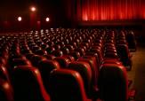 باشگاه خبرنگاران -بهره برداری از مجموعه سینمایی هنر شهر آفتاب در شیراز