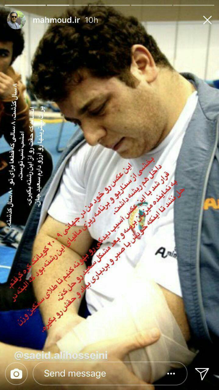 کلاهی که مافیای وزنه برداری بر سرقویترین مرد ایران گذاشت!