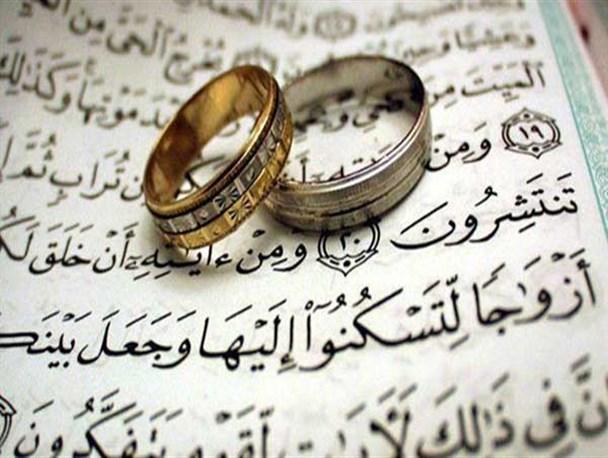 رشد 4 برابری تسهیلات ازدواج