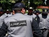 باشگاه خبرنگاران -پلیس افتخاری نهادی مردمی در اجرای ماموریتهای پلیس