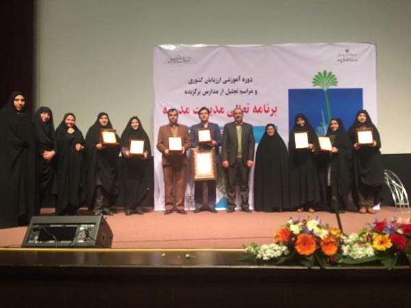 6 آموزشگاه استان همدان به عنوان رتبه ممتاز کشوری معرفی شدند