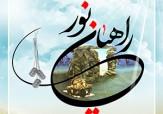 باشگاه خبرنگاران -اعزام دانش آموز شیرازی به اردوی راهیان نور