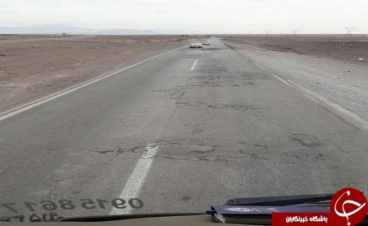 تصاویری از وضعیت نامناسب آسفالت جاده شاهرود- سبزوار