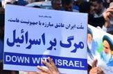 باشگاه خبرنگاران -تظاهرات ضد آمریکایی و ضد اسرائیلی برگزار میشود