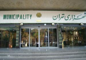 شهرداری برای تخریب کافه نادری هیچ مجوزی را صادر نکرده است