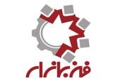 باشگاه خبرنگاران -ایجاد شهرک تخصصی فن بازار در ارومیه