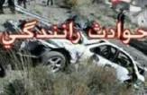 باشگاه خبرنگاران -مرگ ۵ سرنشین خودروی پژو دربرخوردبا کامیون دراردکان