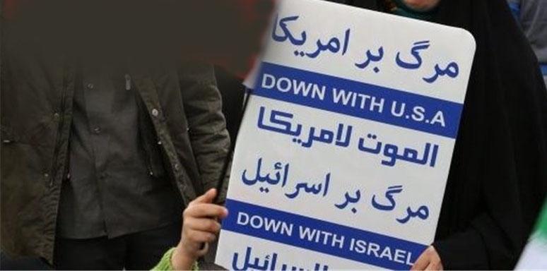 تظاهرات ضد استکباری پس از اقامه نماز جمعه برگزار میشود