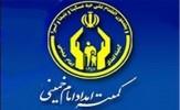 باشگاه خبرنگاران -شرکت مددجویان  خرمشهری در دورههای آموزش فنی و حرفهای