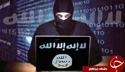 خلافت جدید داعش در فضای مجازی