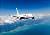 باشگاه خبرنگاران -پروازهای جمعه ۱۷ آذر ماه از فرودگاه بین المللی ارومیه