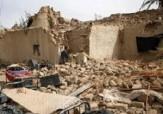 باشگاه خبرنگاران -تغییرات زمین شناسی مناطق زلزله زده بررسی می شود