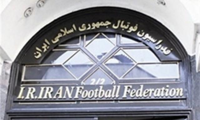 جلسه اضطراری فدراسیون فوتبال با حضور مدیران باشگاههای ایرانی در لیگ قهرمانان آسیا