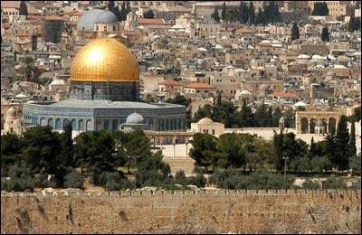 طرح صلح جدید ادعایی آمریکا برای فلسطین