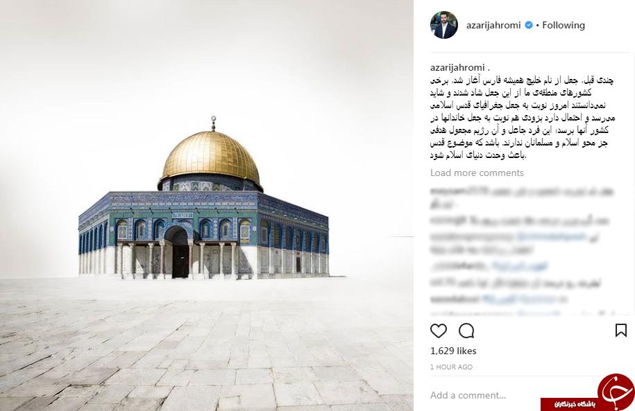 آذری جهرمی؛ موضوع قدس باعث وحدت دنیای اسلام می شود