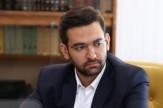 باشگاه خبرنگاران -آذری جهرمی؛ موضوع قدس باعث وحدت دنیای اسلام می شود