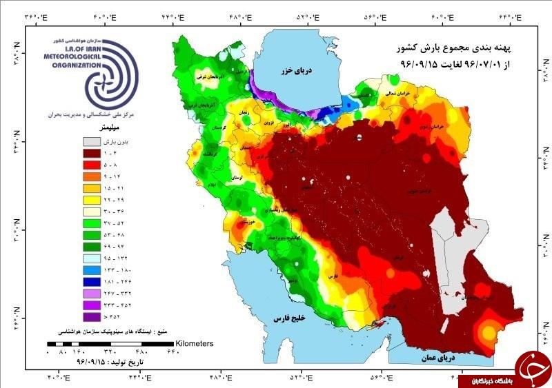 نقطهای از ایران که ۷۵ روز رنگ باران را ندید + عکس