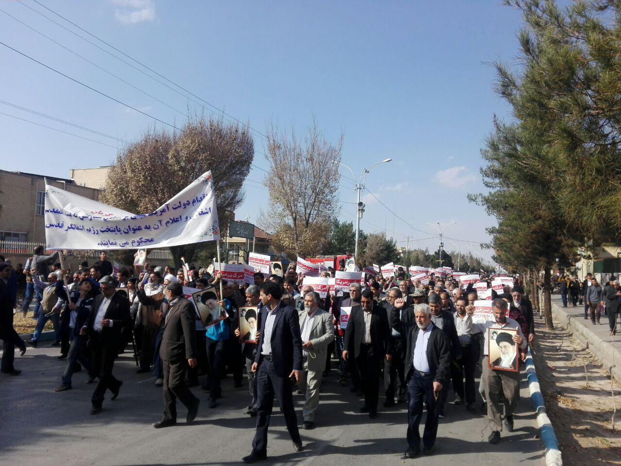 مردم کرمان ضد ترامپ ، راهپیمایی کردند